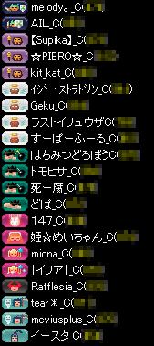 RedStone 14.09.17[05]