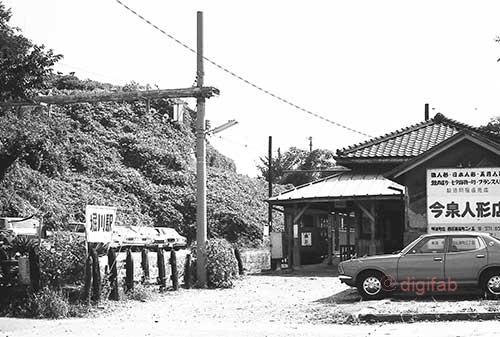 名鉄瀬戸線堀川駅-[4000224]_GF