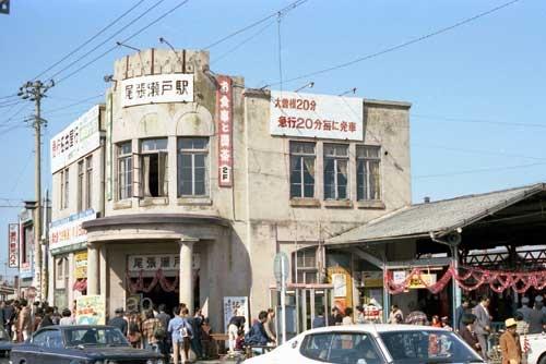 名鉄尾張瀬戸駅-旧駅舎