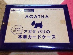 ブランド「AGATHA PARIS」本革カードケース