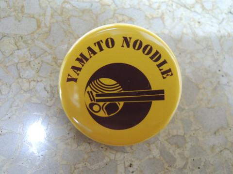 大和Noodle店主会特製缶バッヂ(麺屋いちびり限定版)