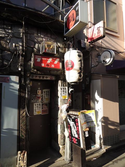 ラーメン 凪 新宿煮干 新宿ゴールデン街店