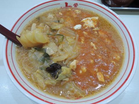 蒙古タンメン(辛さ度5)(770円)