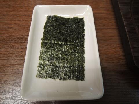 海苔(後から別皿で提供)