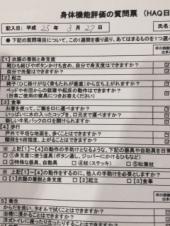 蜀咏悄+2+(1)_convert_20140327205518