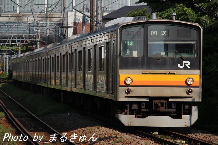 IMG_7392b.jpg