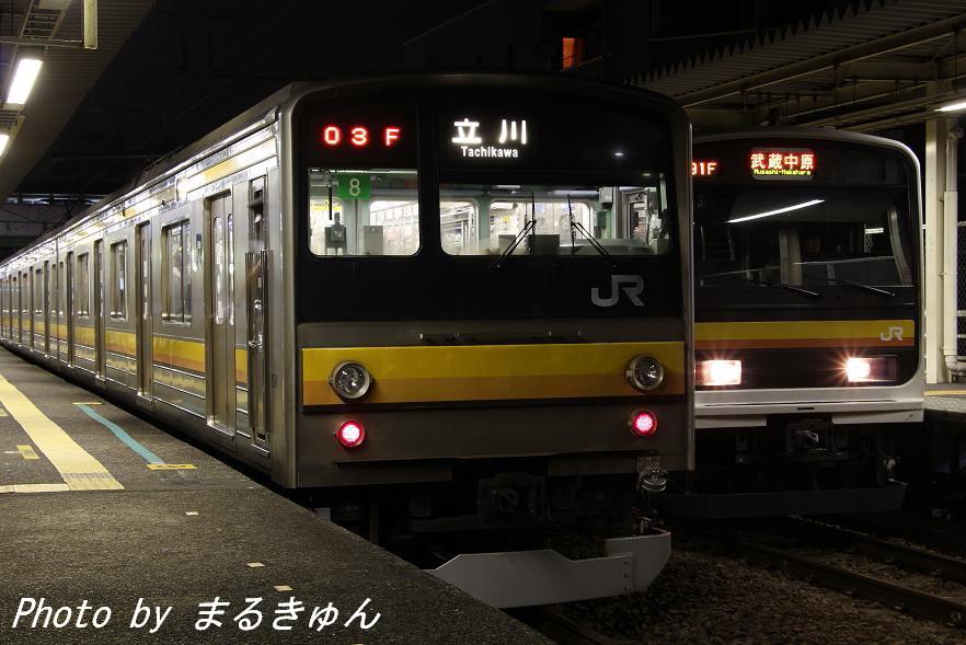 IMG_8692aa.jpg