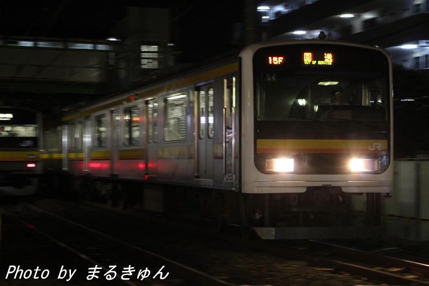 IMG_8748a.jpg