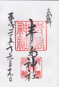 IMG_0006-1.jpg