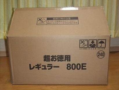 DSCF7419.jpg