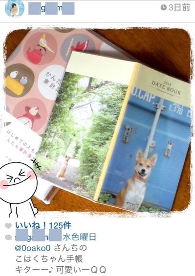 fc2blog_201409062158018d0.jpg