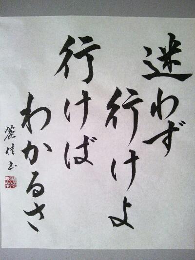 京都新聞「洛中京都人は横山由依を見て『木津川出身のお嬢さんが、京都を案内するの。なれへんのに、ごくろうやな』と、よく皮肉る。」©2ch.net->画像>99枚