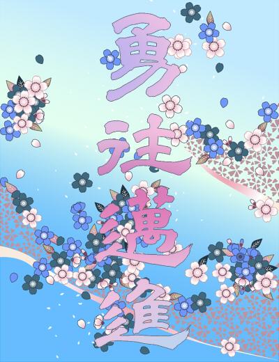 yuuou_p10.jpg