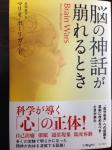 fc2blog_201403092210272d1.jpg