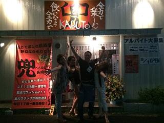 kabuto82.jpg