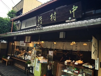 nakamura830.jpg