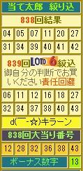 2014y02m15d_192727514.jpg
