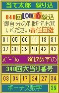 2014y02m20d_185834323.jpg
