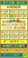 2014y02m21d_144719521.jpg