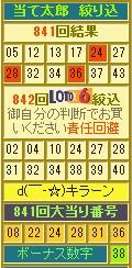 2014y02m25d_190435289.jpg