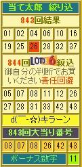 2014y03m04d_145050558.jpg