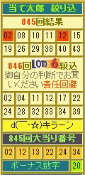 2014y03m11d_112956015.jpg