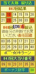 2014y03m18d_185743089.jpg