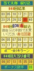 2014y03m23d_162926613.jpg