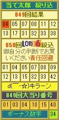 2014y03m25d_203413227.jpg