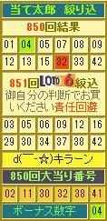 2014y03m28d_180334258.jpg