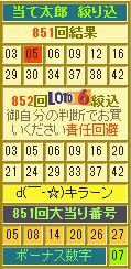 2014y04m02d_091722625.jpg