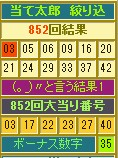 2014y04m03d_185808492.jpg