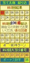 2014y04m04d_175857806.jpg