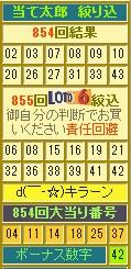 2014y04m11d_181016530.jpg