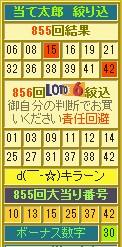 2014y04m15d_105836788.jpg