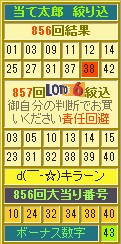 2014y04m18d_120626438.jpg