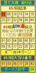 2014y04m22d_130158757.jpg