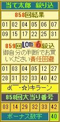 2014y04m25d_112646599.jpg