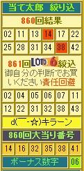 2014y05m02d_123732155.jpg
