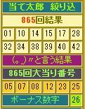 2014y05m19d_185812407.jpg