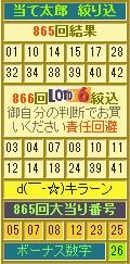 2014y05m21d_113544999.jpg