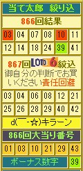 2014y05m23d_173500670.jpg