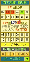 2014y06m10d_193647694.jpg
