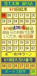 2014y06m18d_173156509.jpg