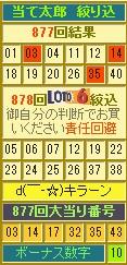 2014y07m02d_163643073.jpg
