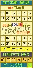 2014y07m27d_164633863.jpg