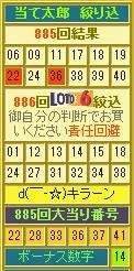 2014y07m30d_103902020.jpg