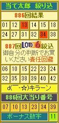 2014y08m02d_154433867.jpg