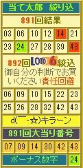 2014y08m20d_154243300.jpg