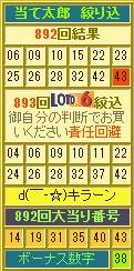 2014y08m24d_162957640.jpg